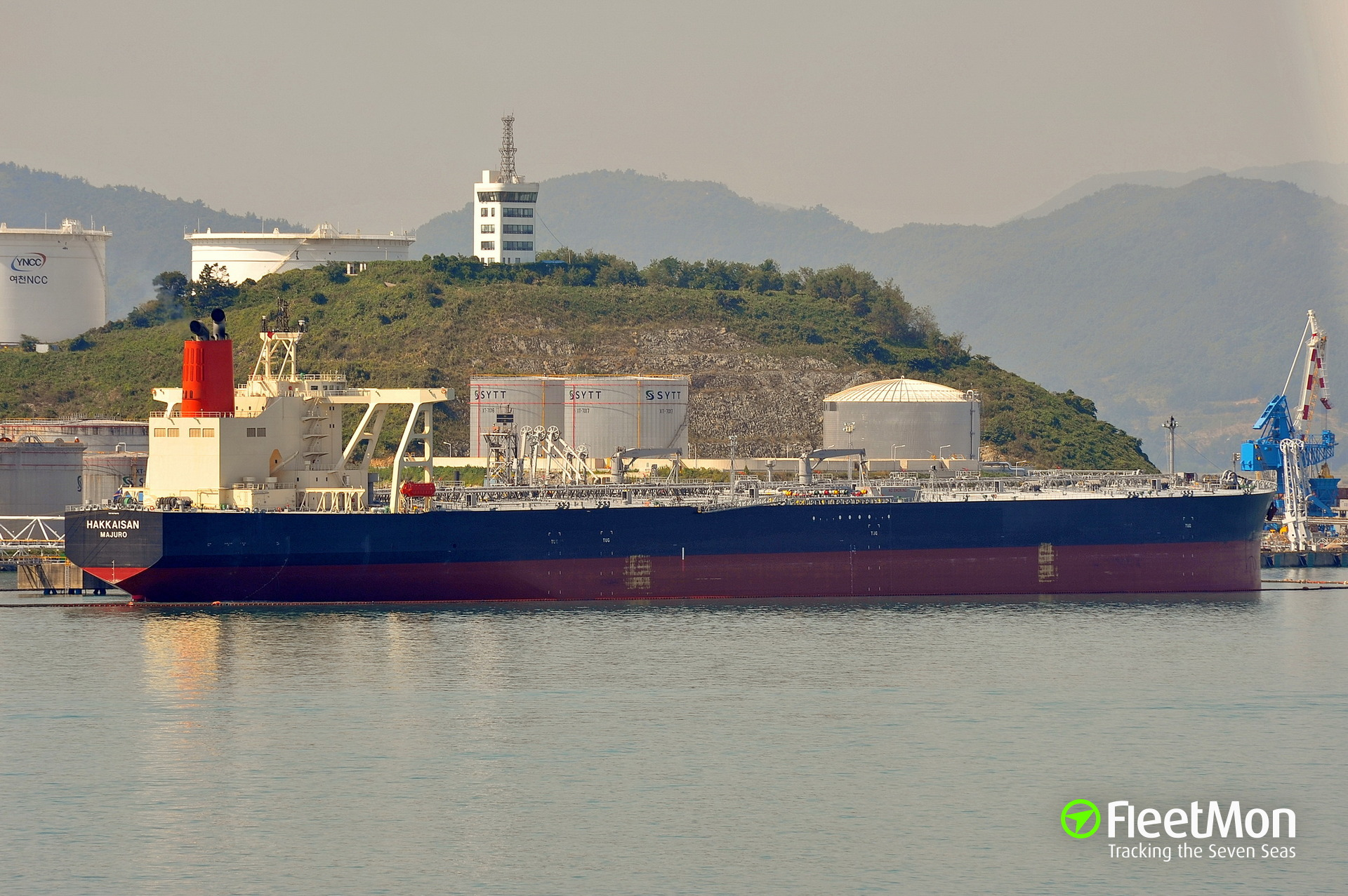 Hakkaisan Oil Tanker Imo 9376878