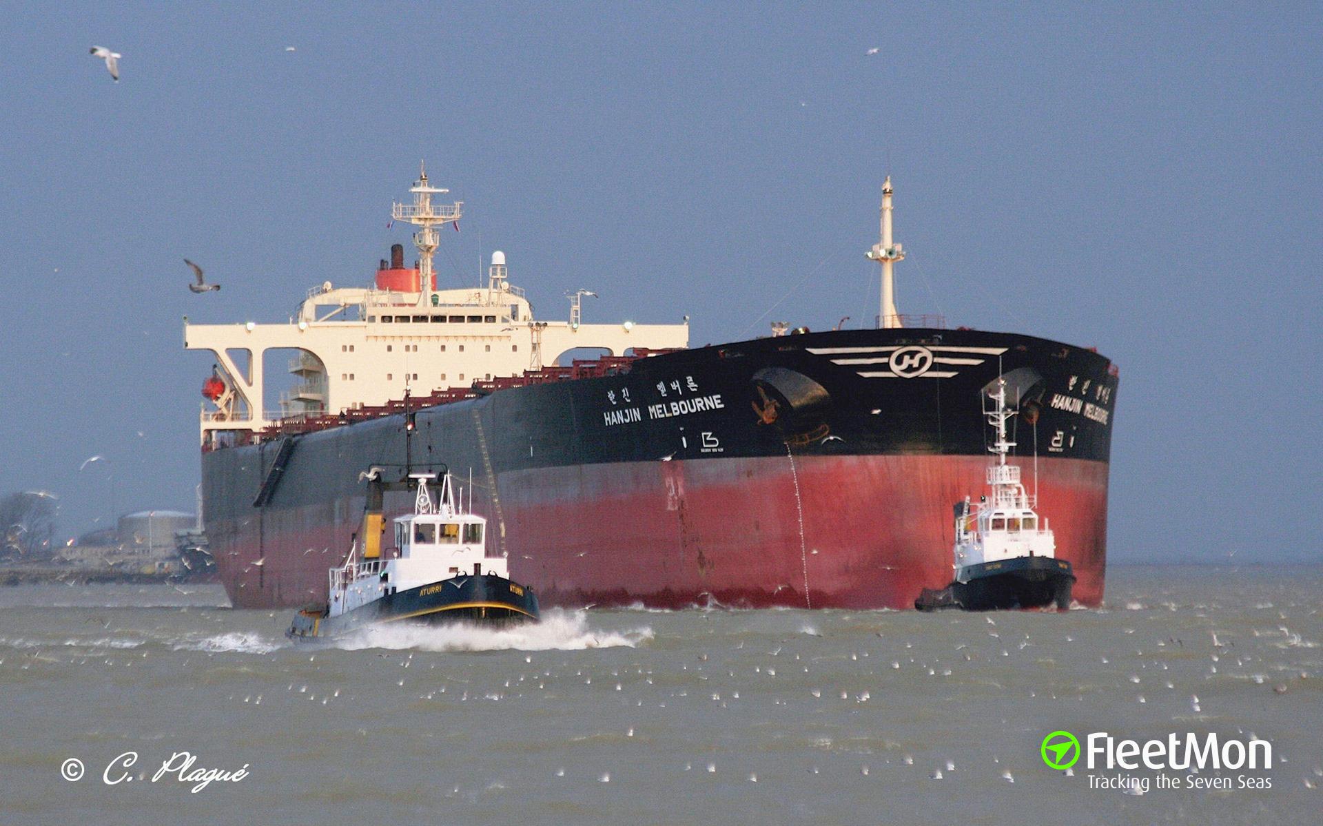 судно балкер фото