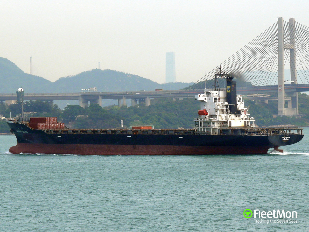 Vessel KANWAY GLOBAL