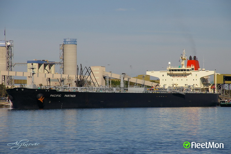 AL HABIBAH (Oil tanker) IMO 9290294