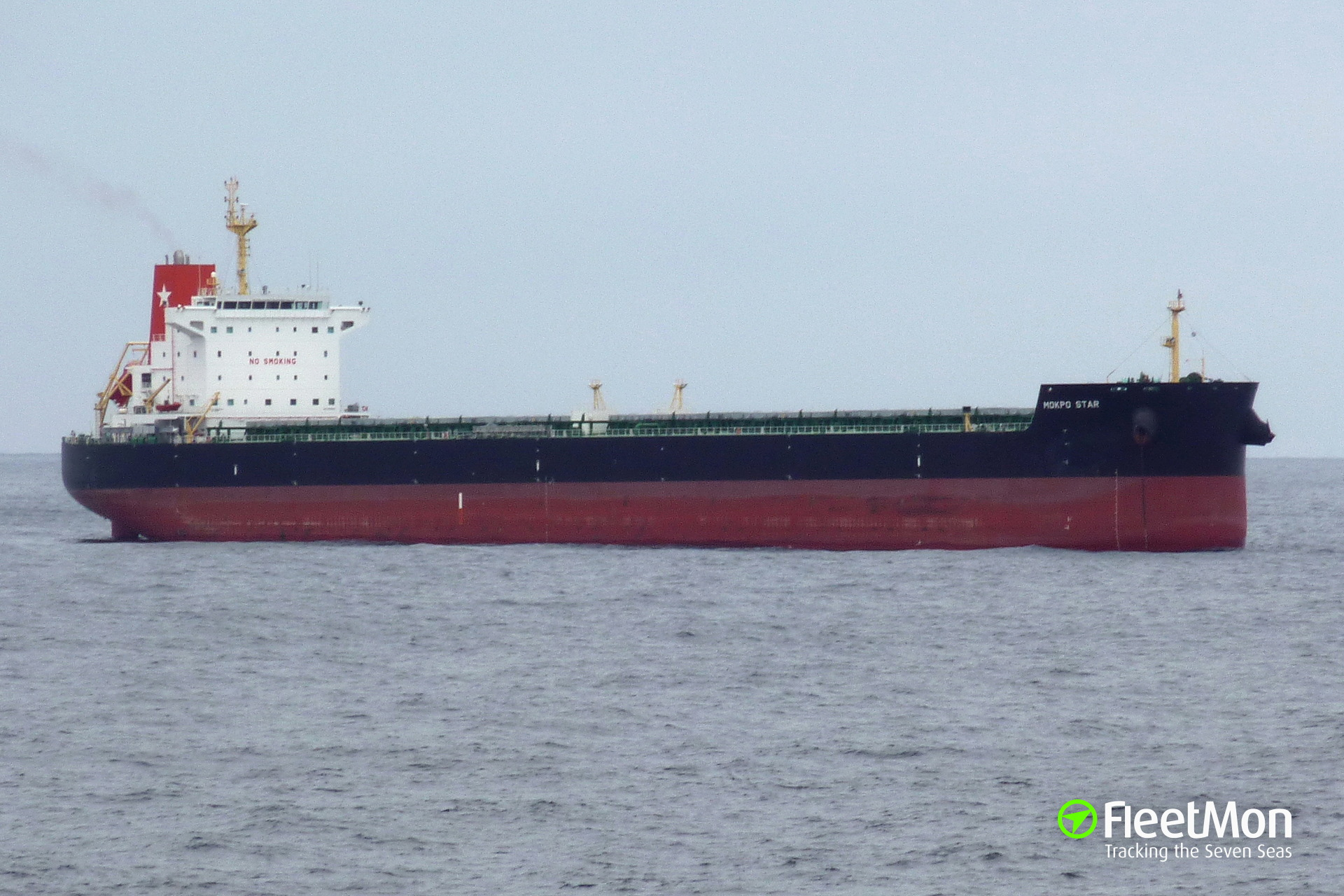 Bulk carrier Mokpo Star grounded and refloated in Columbia River