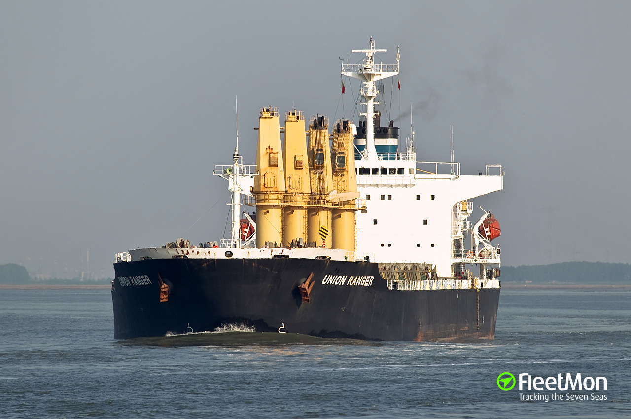 Bulk carrier ALI M grounding Update