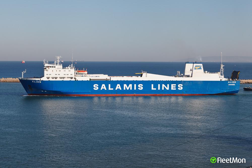 Ro-ro cargo vessel ALIOS aground off Kea