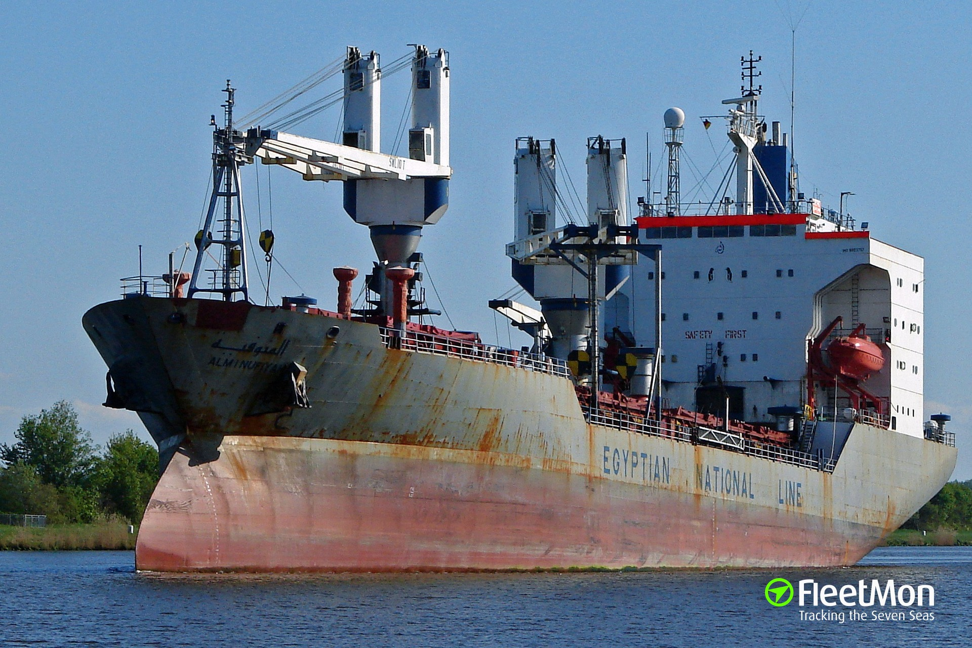 Egyptian freighter disabled, under tow