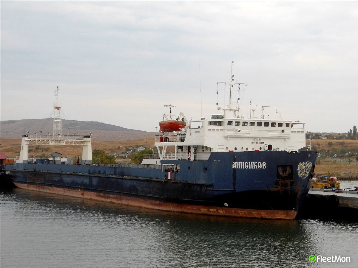 Ferries collided at Kavkaz port, Russia