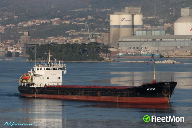 General cargo vessel ARCTUR