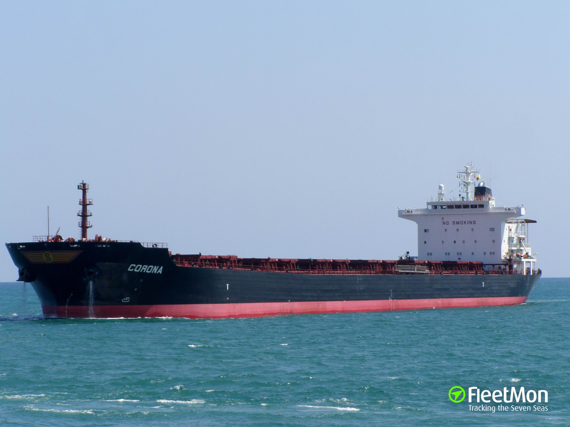 Greek bulk carrier troubled at Vissingen