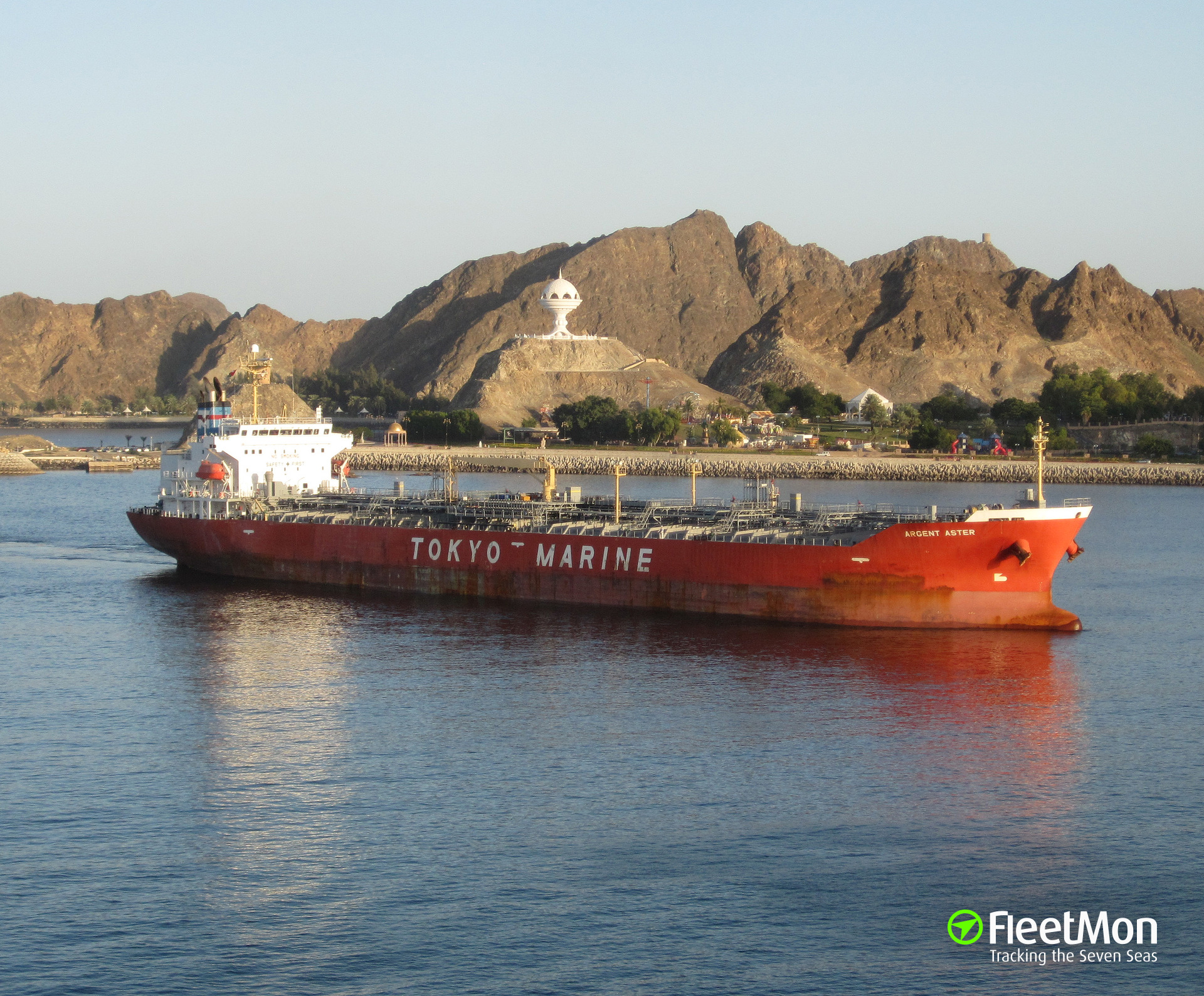 Photo Of ARGENT ASTER IMO 9379959 MMSI 372956000 Callsign
