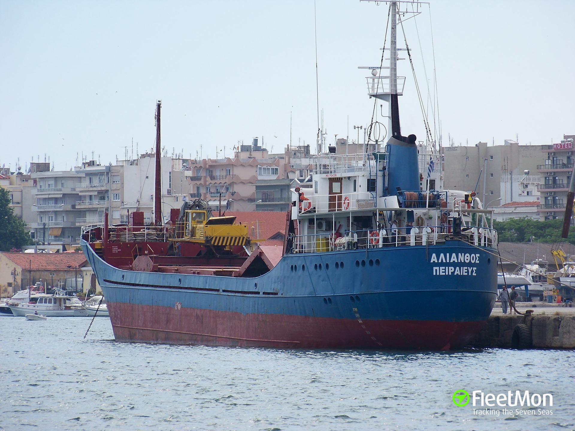 General cargo vessel ARTEMIS S grounding