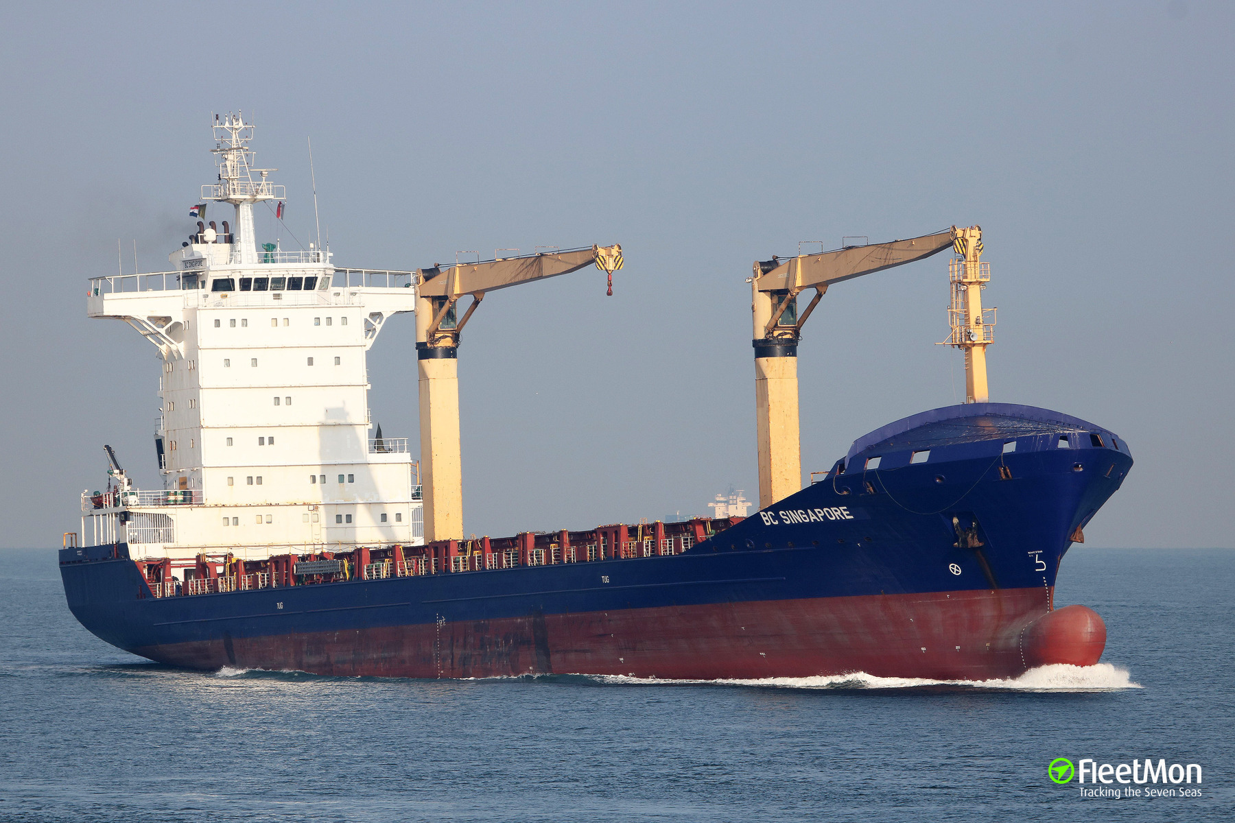 Container ship HERBILAN SUCCESS disabled