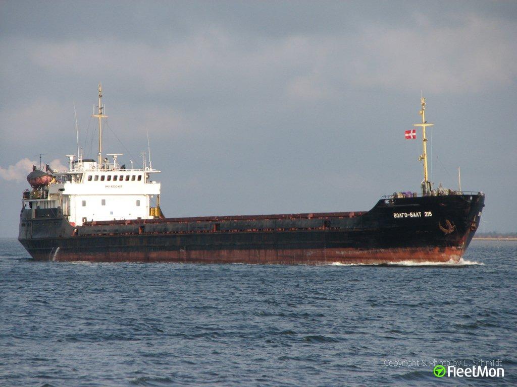 BELLATRIX grounding, Azov sea