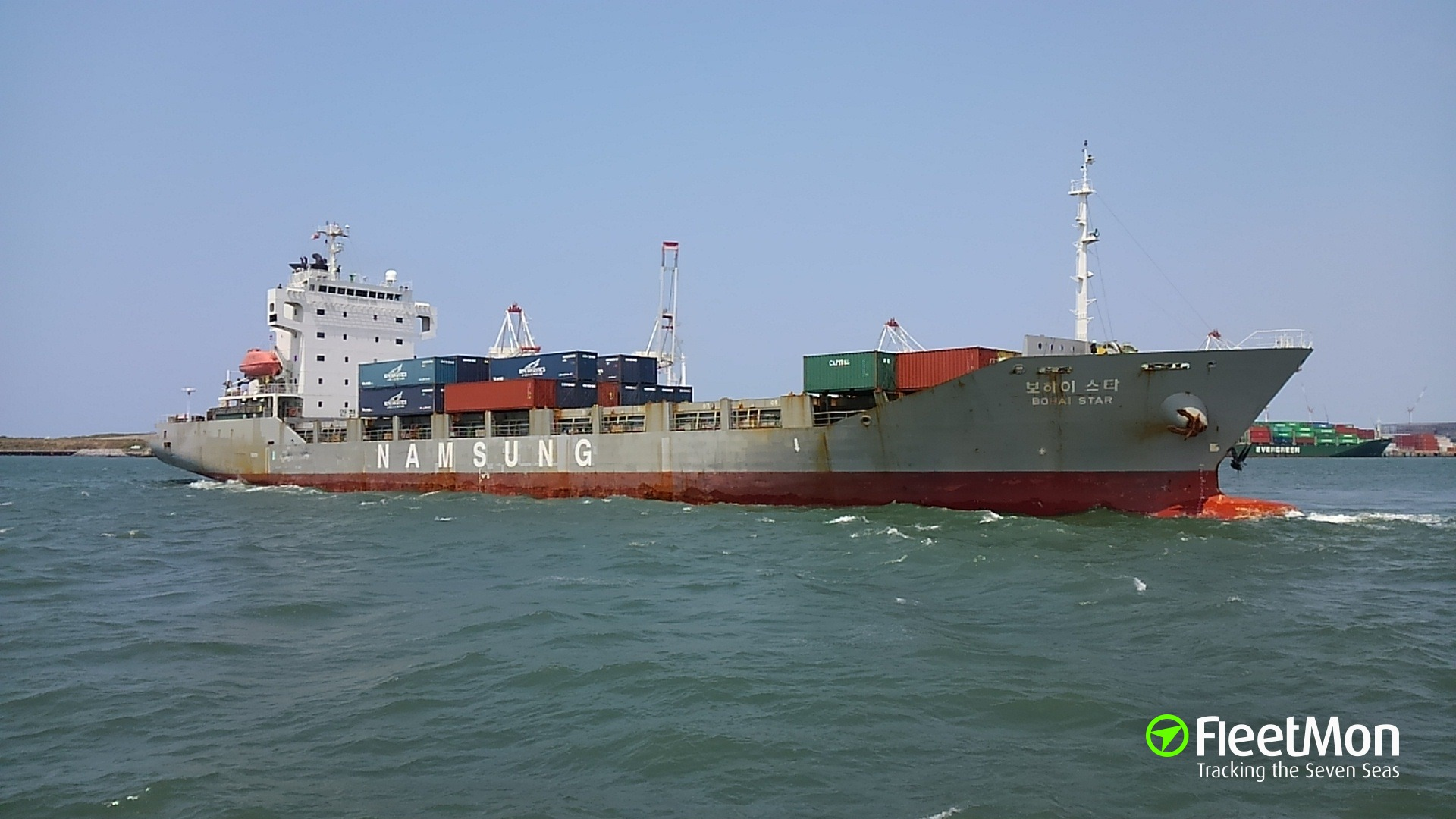 Japanese fishing vessel sank after collision with boxship Bohai Star, Korea Strait