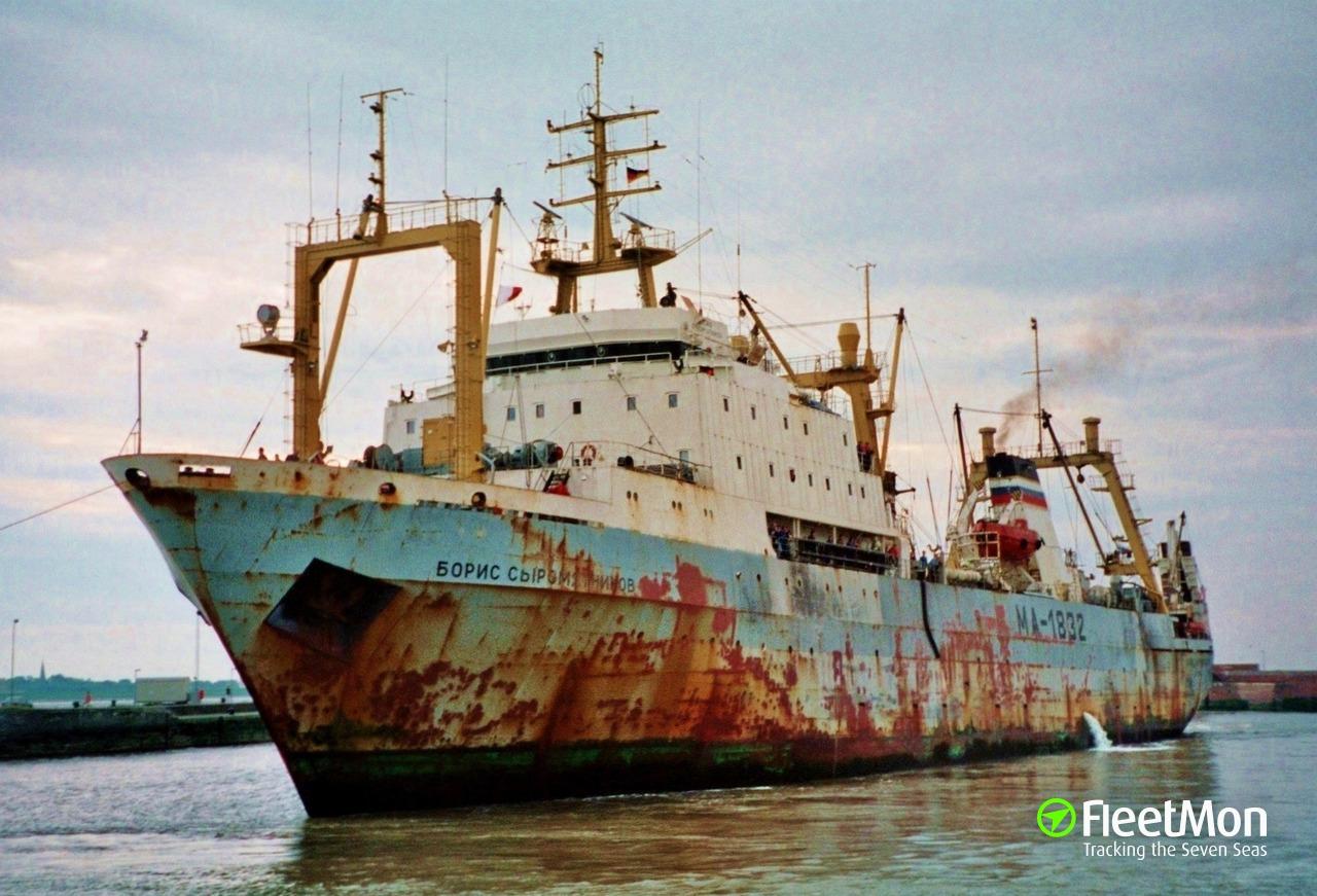 рыболовные суда россии