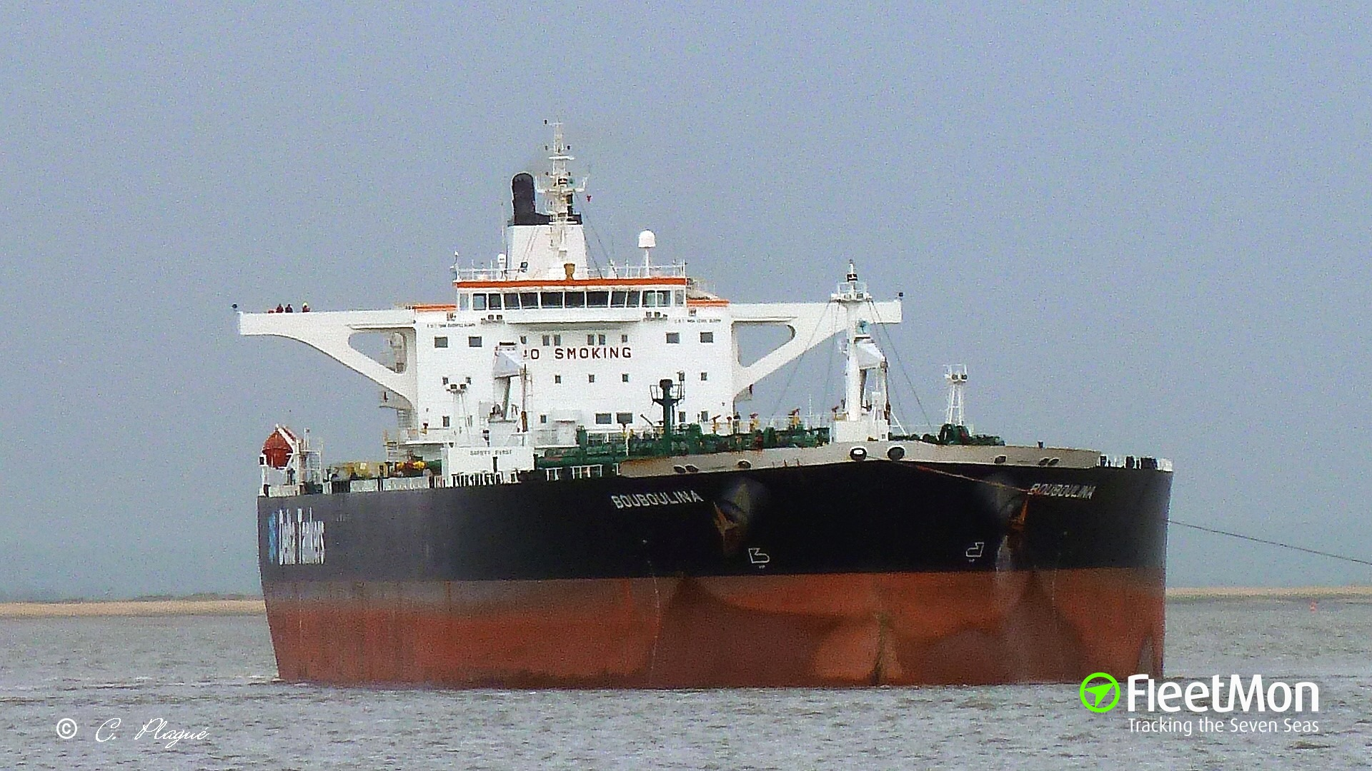Suezmax BOUBOULINA attacked by pirates