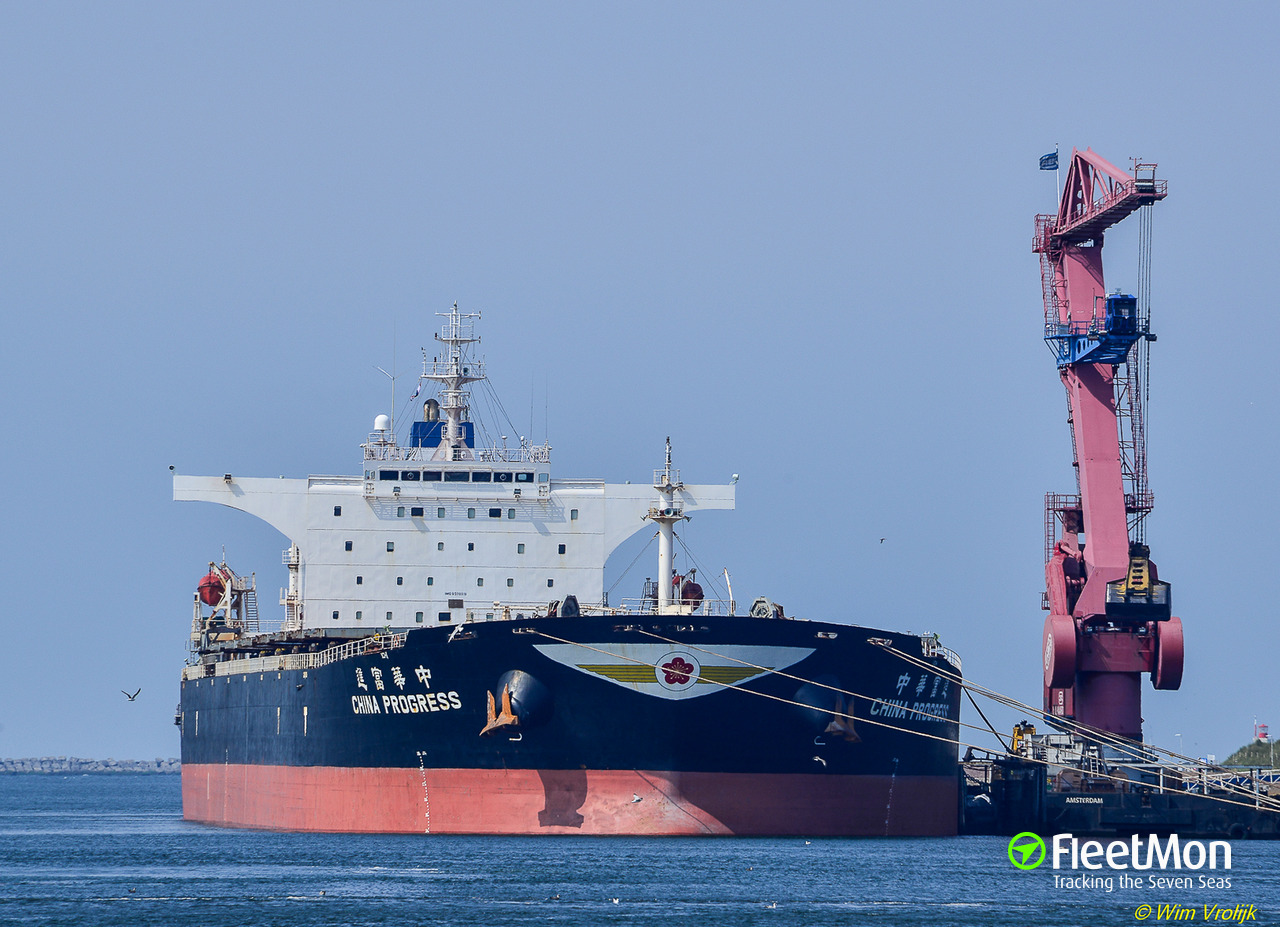 CHINA PROGRESS (Bulk carrier) IMO 9378319