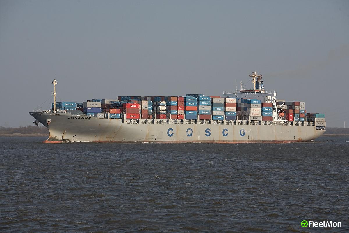 COSCO's boxship Chuanhe and bulk carrier Suerte collided off Xiamen