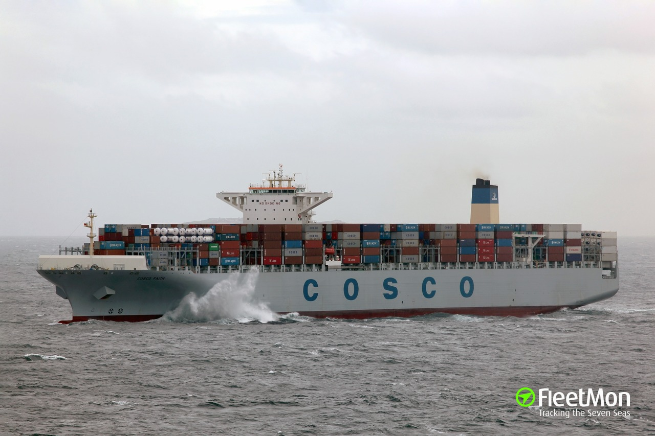 COSCO FAITH