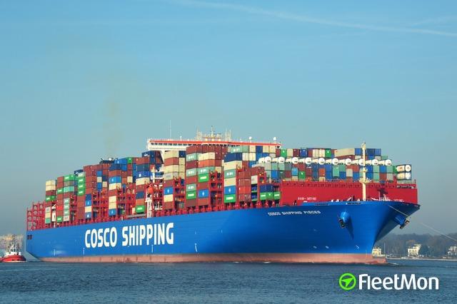 Vessel COSCO PISCES (Cargo ship) IMO 9789647, MMSI 477232800