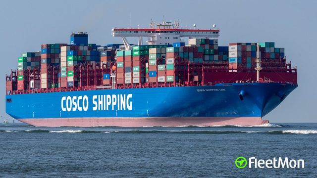 COSCO SHIPPING LEO