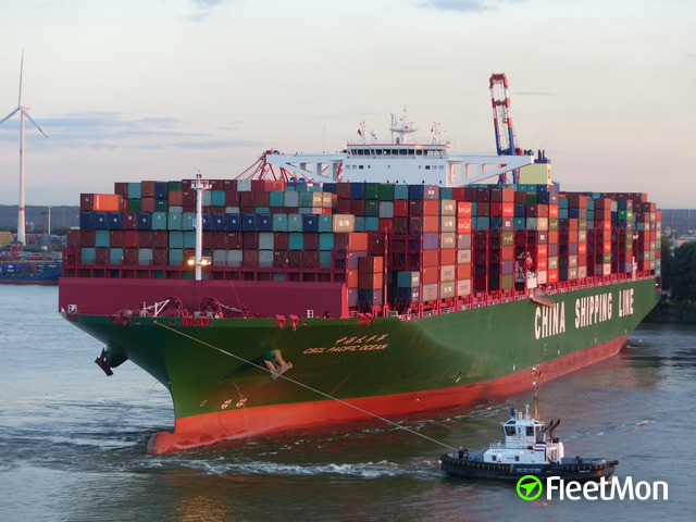//photos.fleetmon.com/vessels/cscl-pacific-ocean_9695133_1540419_Large.jpg