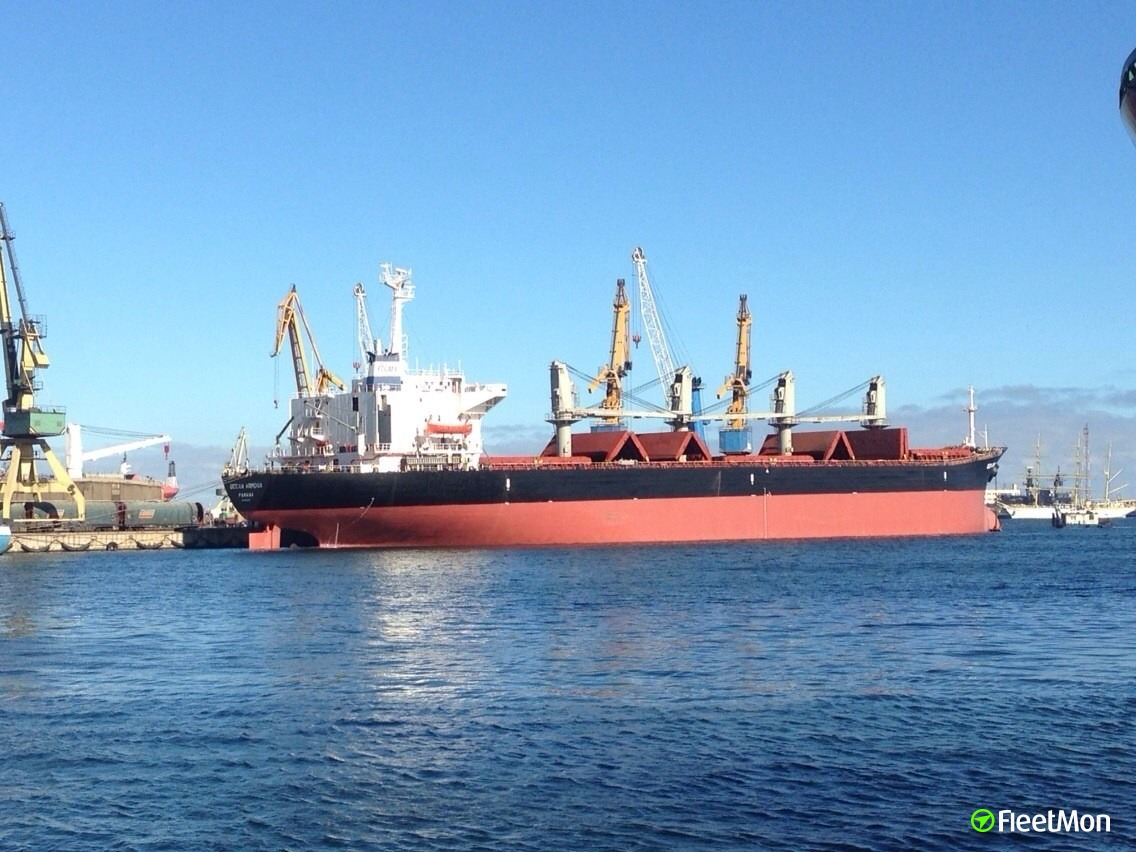 Bulk carrier Ocean Armonia interesting ports of call