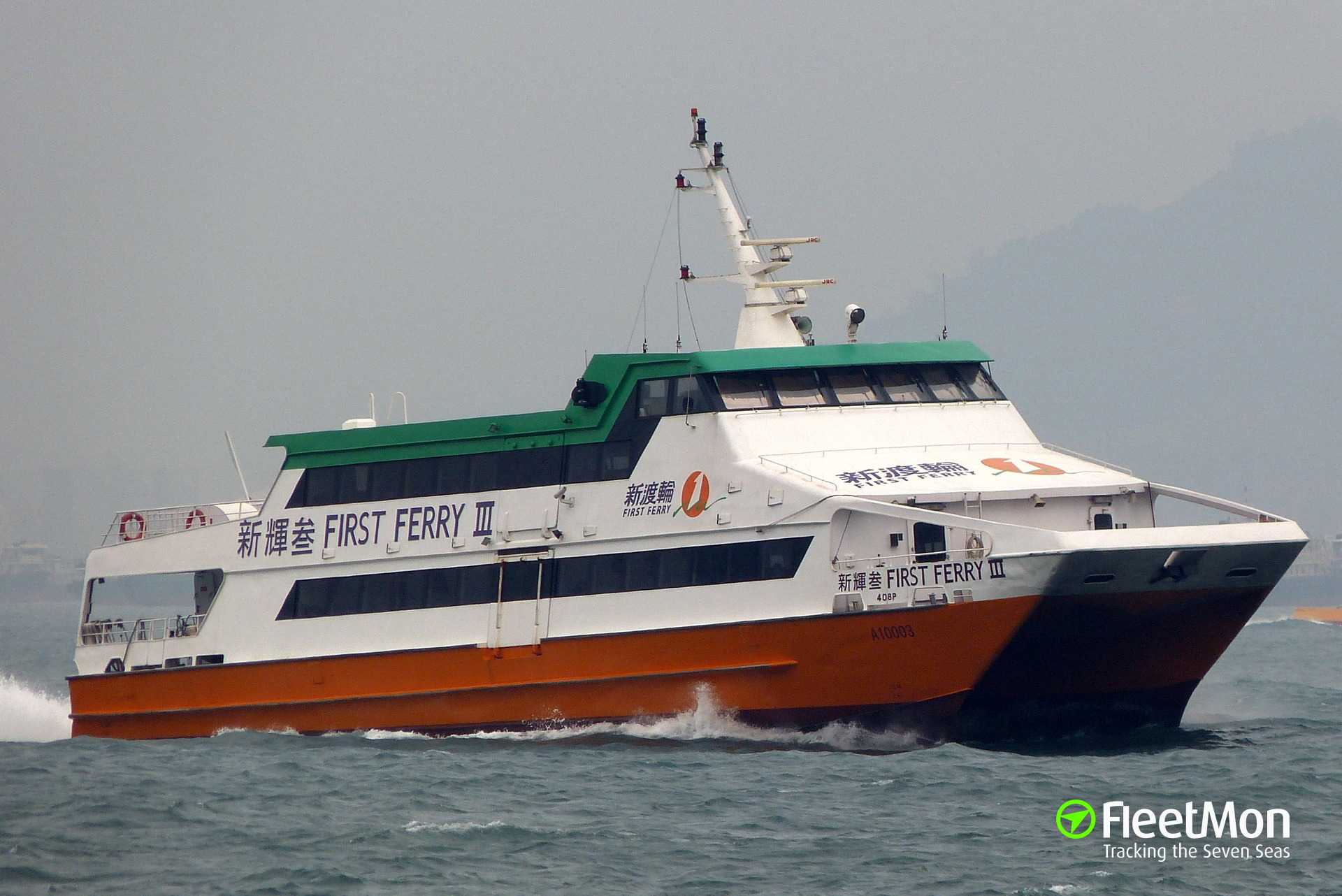Speed ferry First Ferry III collided with a barge, dozens injured, Hong Kong