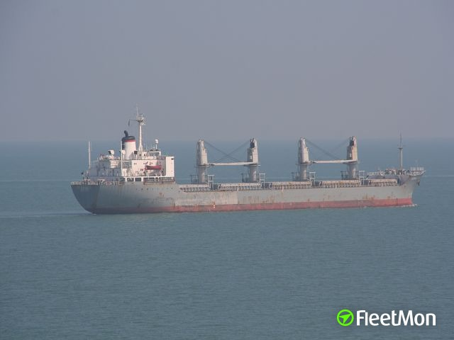 Bulk carrier Fortune Cloud rested on bottom after being hit by bulk carrier Abdullah, Chittagong
