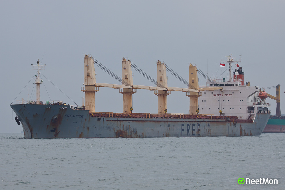 Greek and Chinese bulkers Free Neptune and Da Zi Yun collided off Noukachott port, Mauritania
