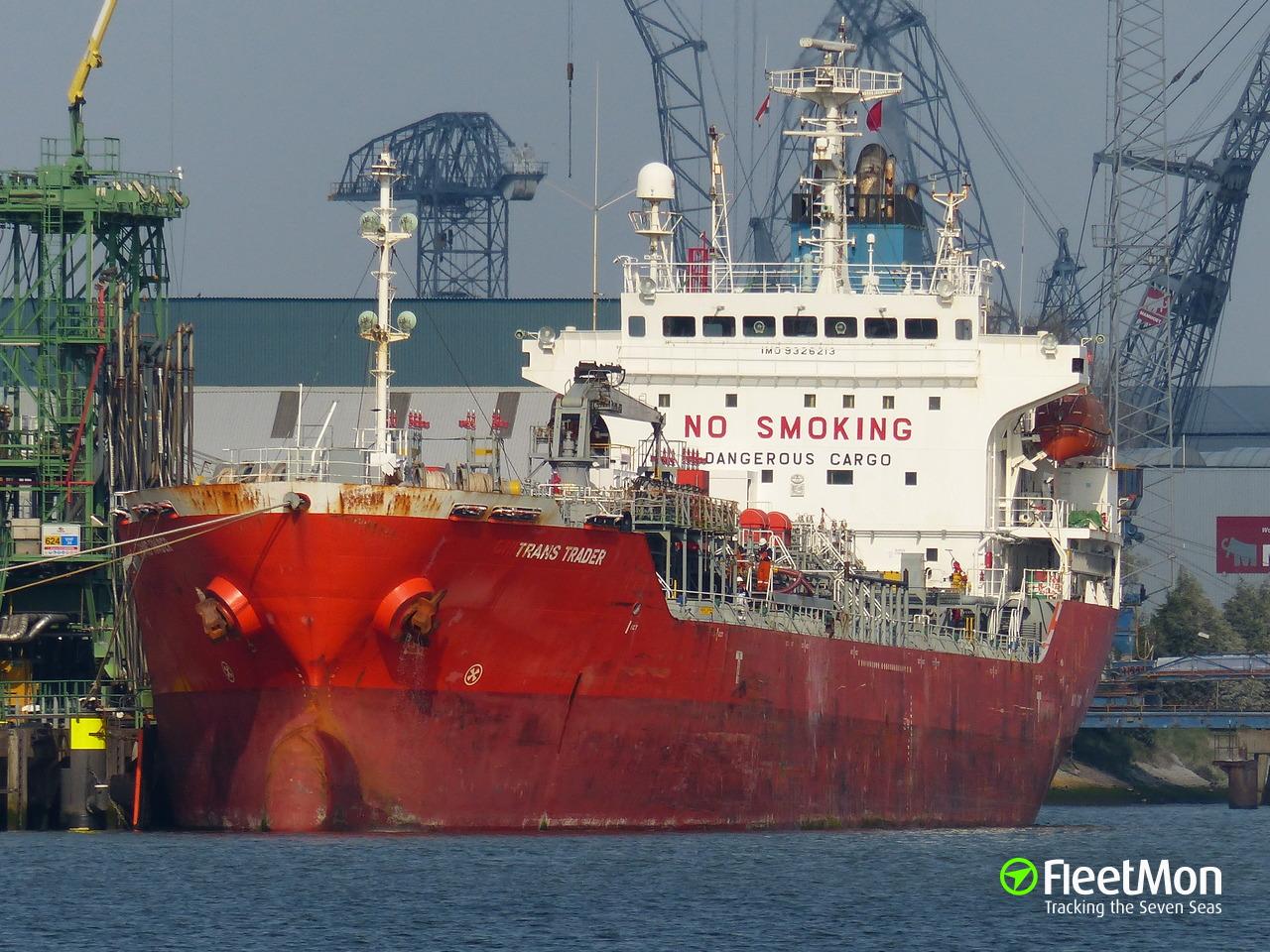 Vessel GC SINGAPORE (Oil tanker) IMO 9326213, MMSI 564270000