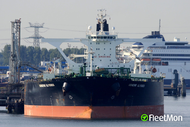 Port of Paradip, India - Arrivals, schedule and weather forecast