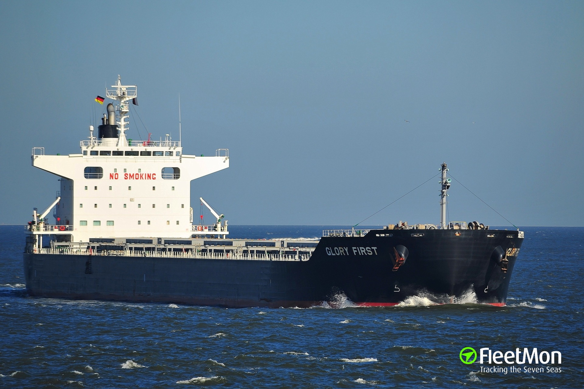 ​  Bulk carrier GLORY FIRST hard aground, Kattegat