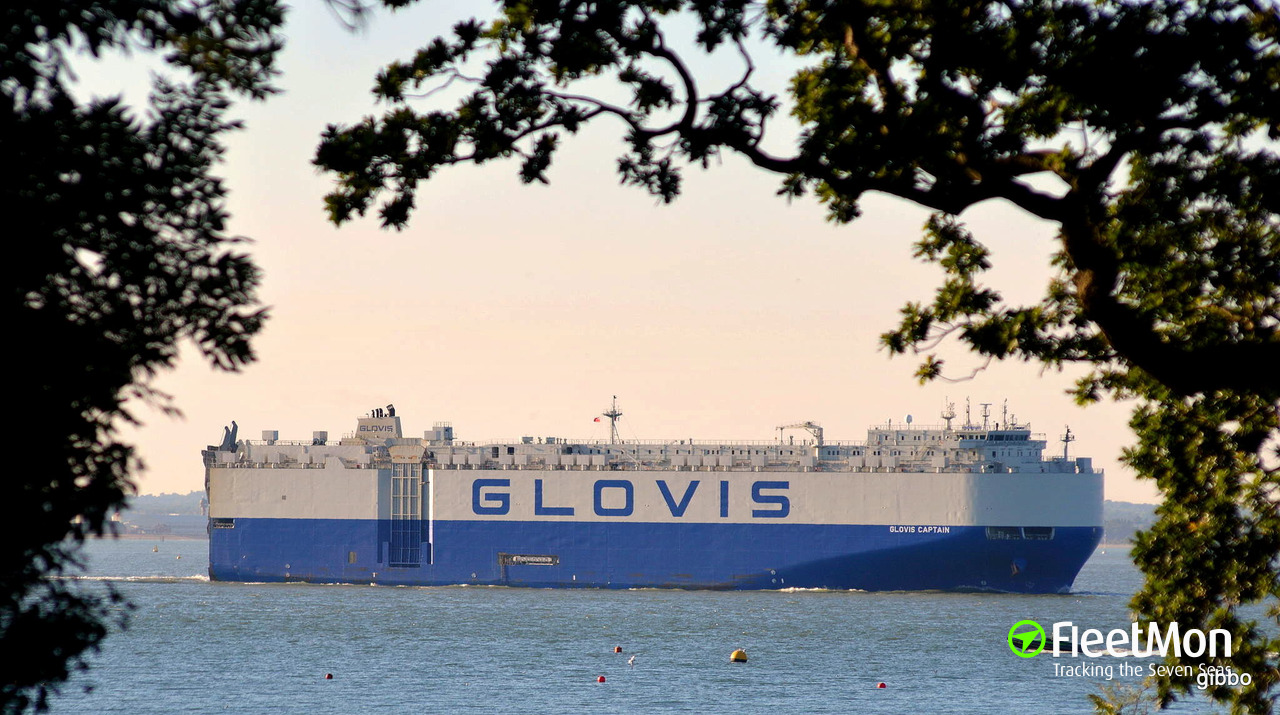 Vessel GLOVIS CAPTAIN (Vehicle carrier) IMO 9707015, MMSI