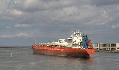 Major fire broke out on LPG tanker Golden Miller, Brazil