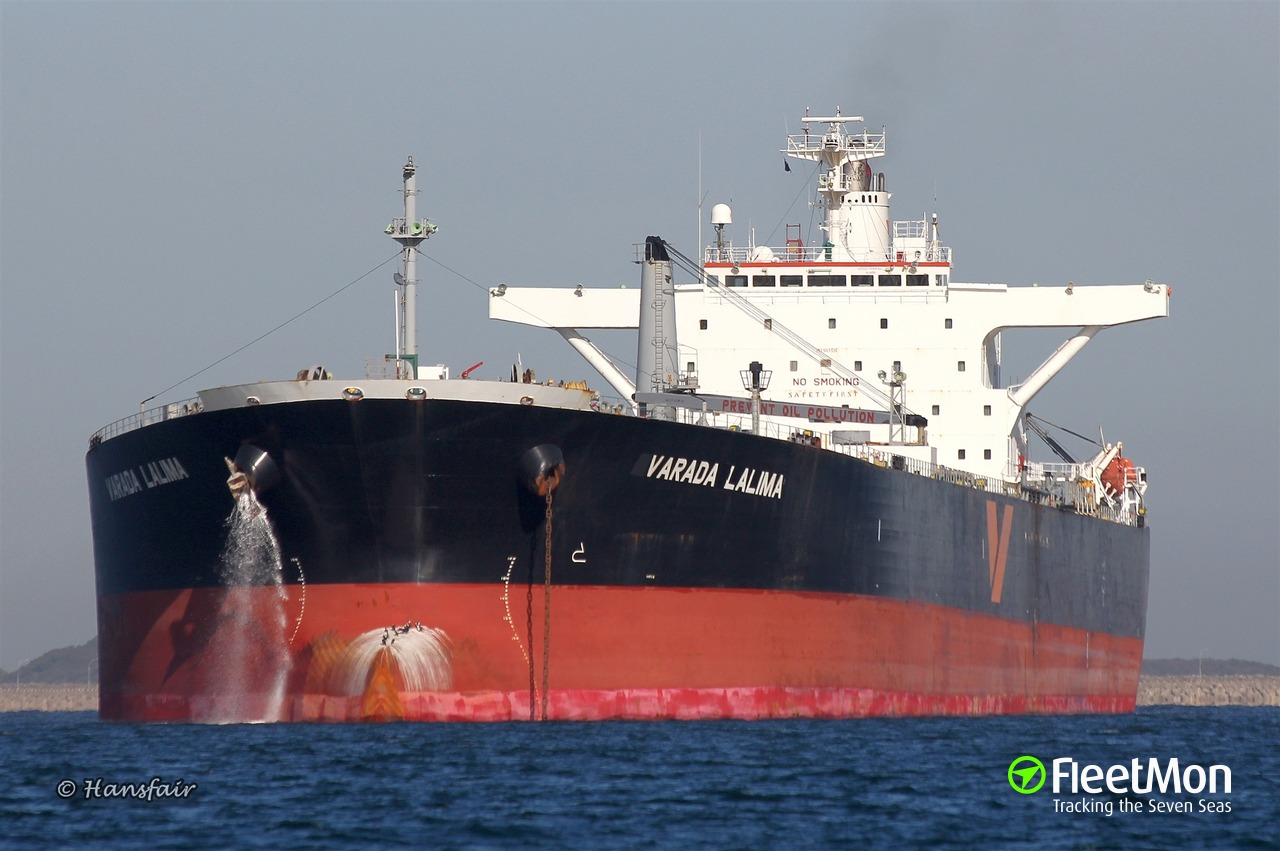 UAE's Aframax tanker boarded by pirates, Singapore Strait