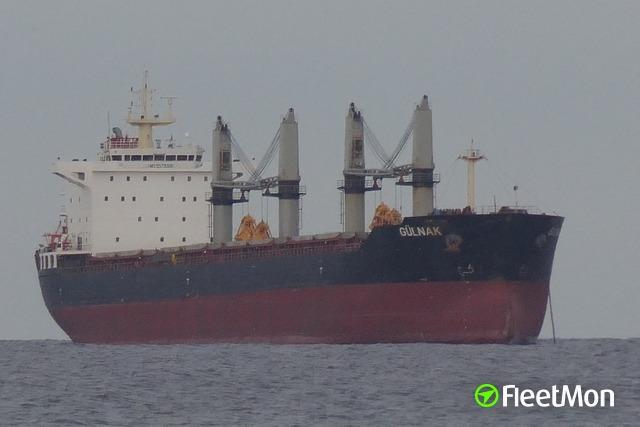 Vessel photos - The FleetMon ship pictures database