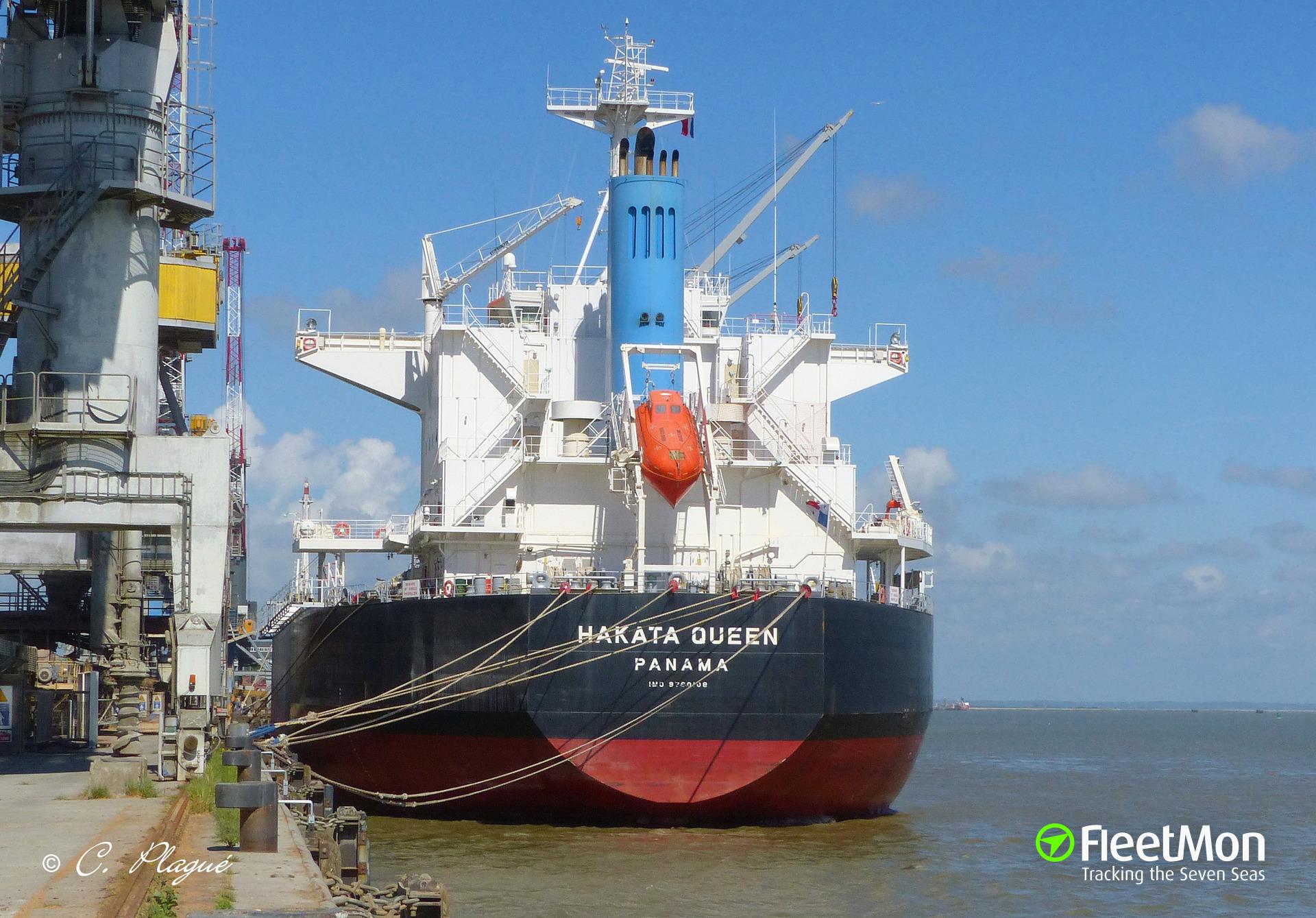 Bulk carrier HAKATA QUEEN aground in Kattegat