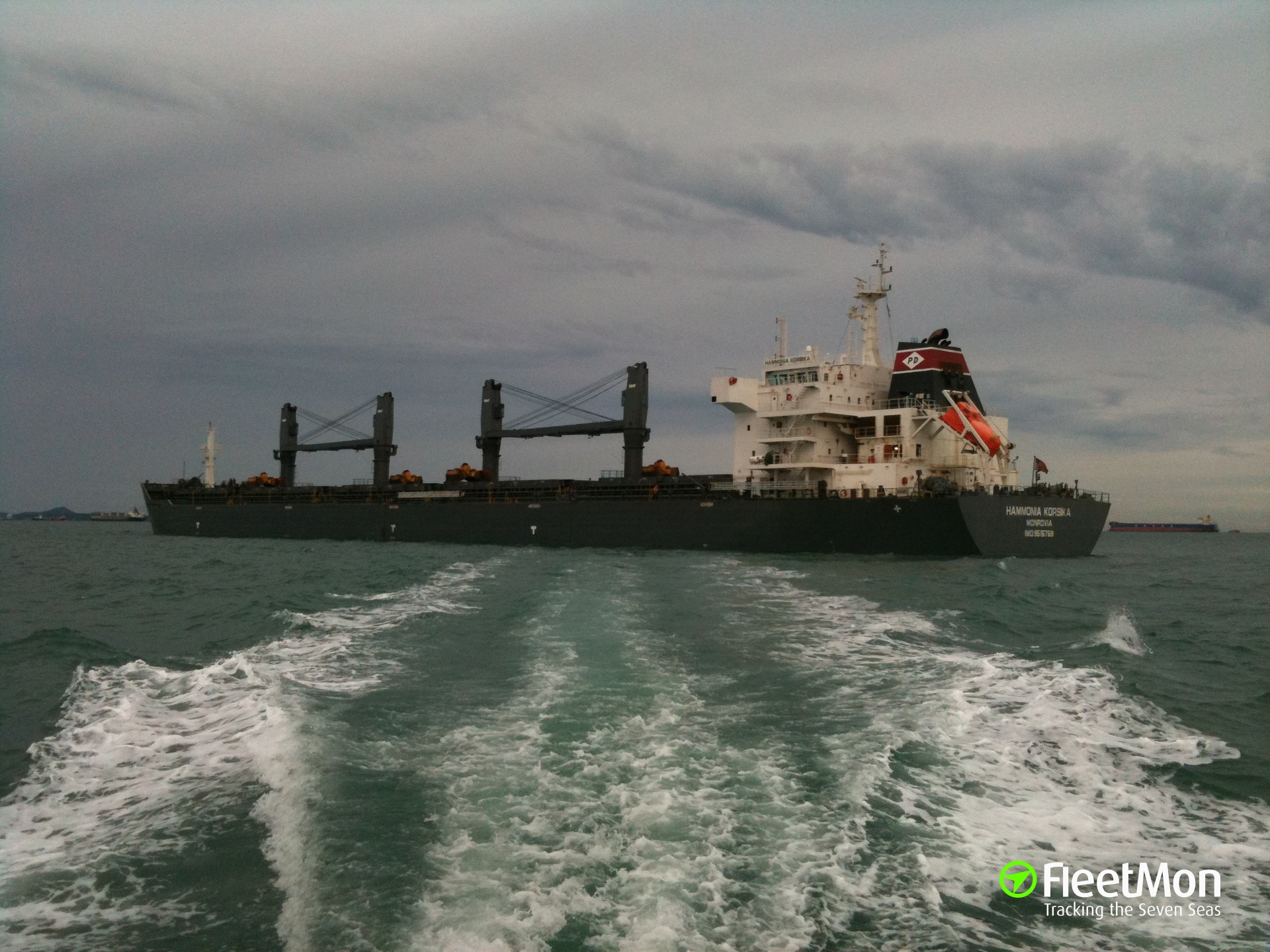 Bulk carrier on fire, Gwangyang, Korea - Update