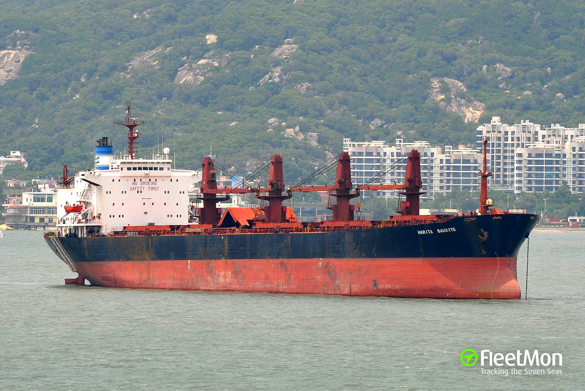 Singapore bulk cariier Harita Bauxite sank in South China sea, 1 dead, 14 missing