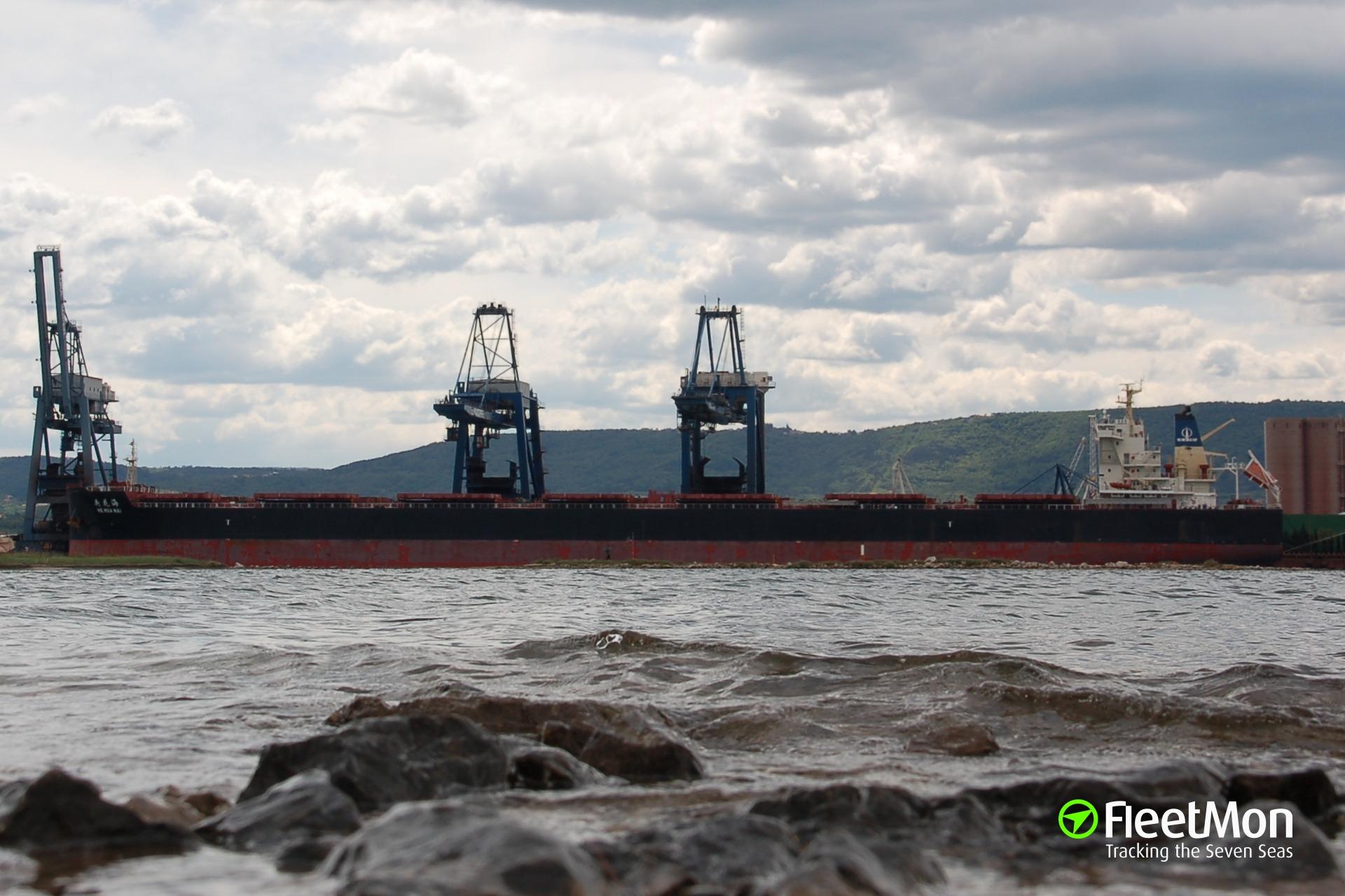 COSCO's bulk carrier He Hua Hi under tow in the Atlantic