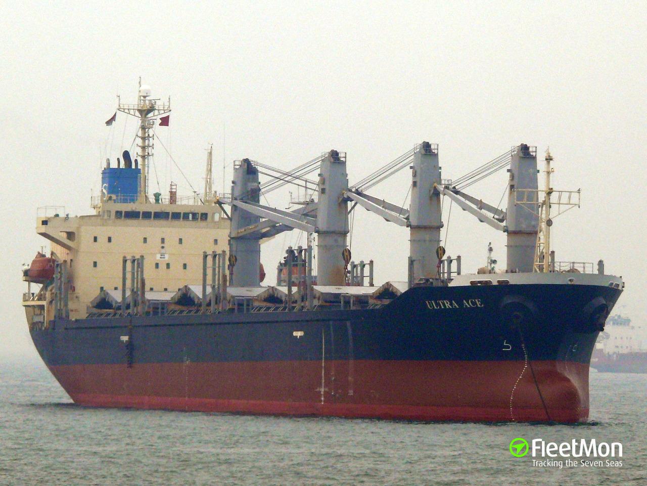 Vessel HO BAO (Bulk carrier) IMO 9223631, MMSI 352792000