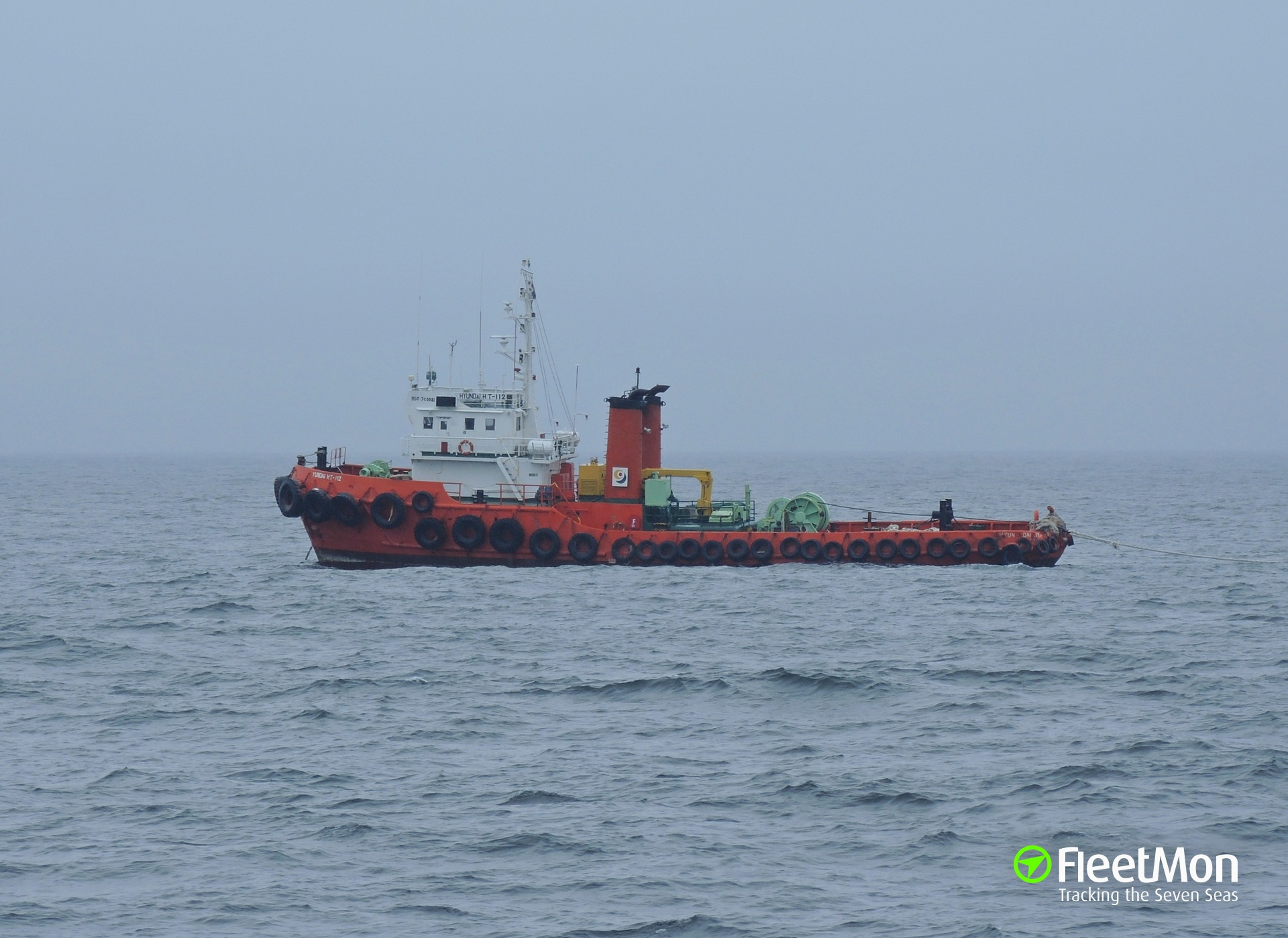 Towed ferry sank or sinking in East China Sea