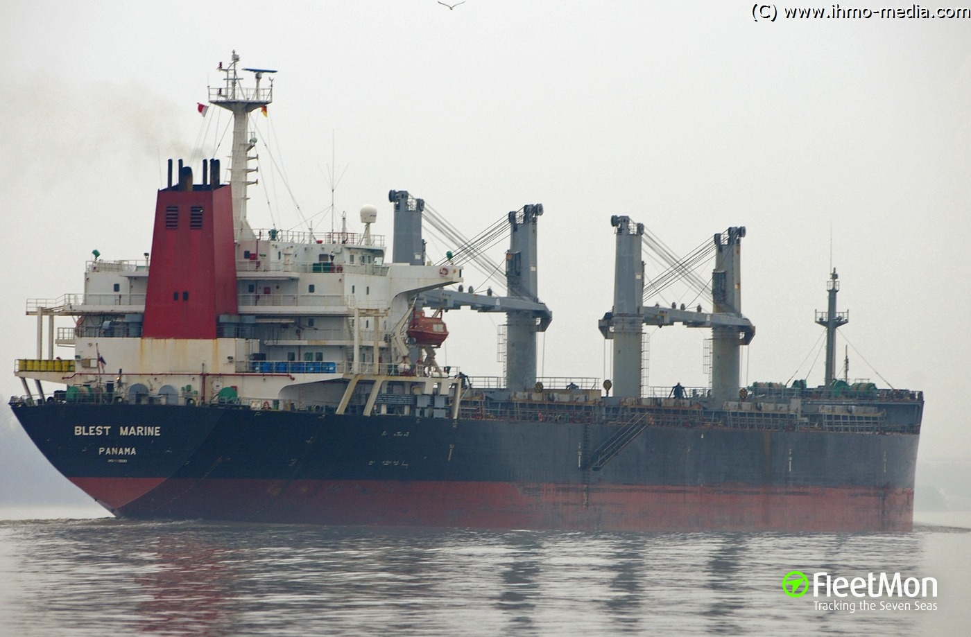 Bulk carrier disabled in Arabian sea