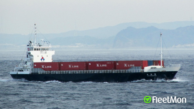 Port of Kawasaki, Japan - Arrivals, schedule and weather