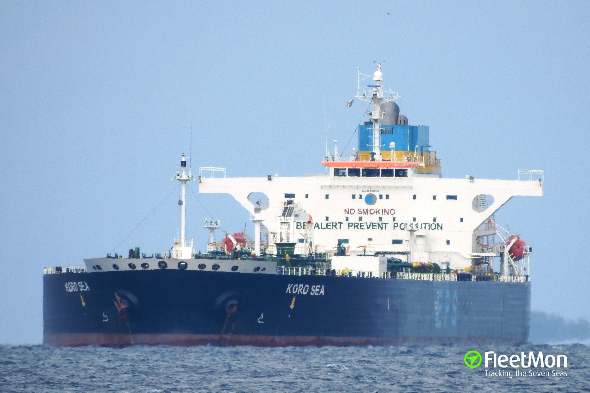 Crude oil tanker attacked, robbed in Singapore Strait | KORO