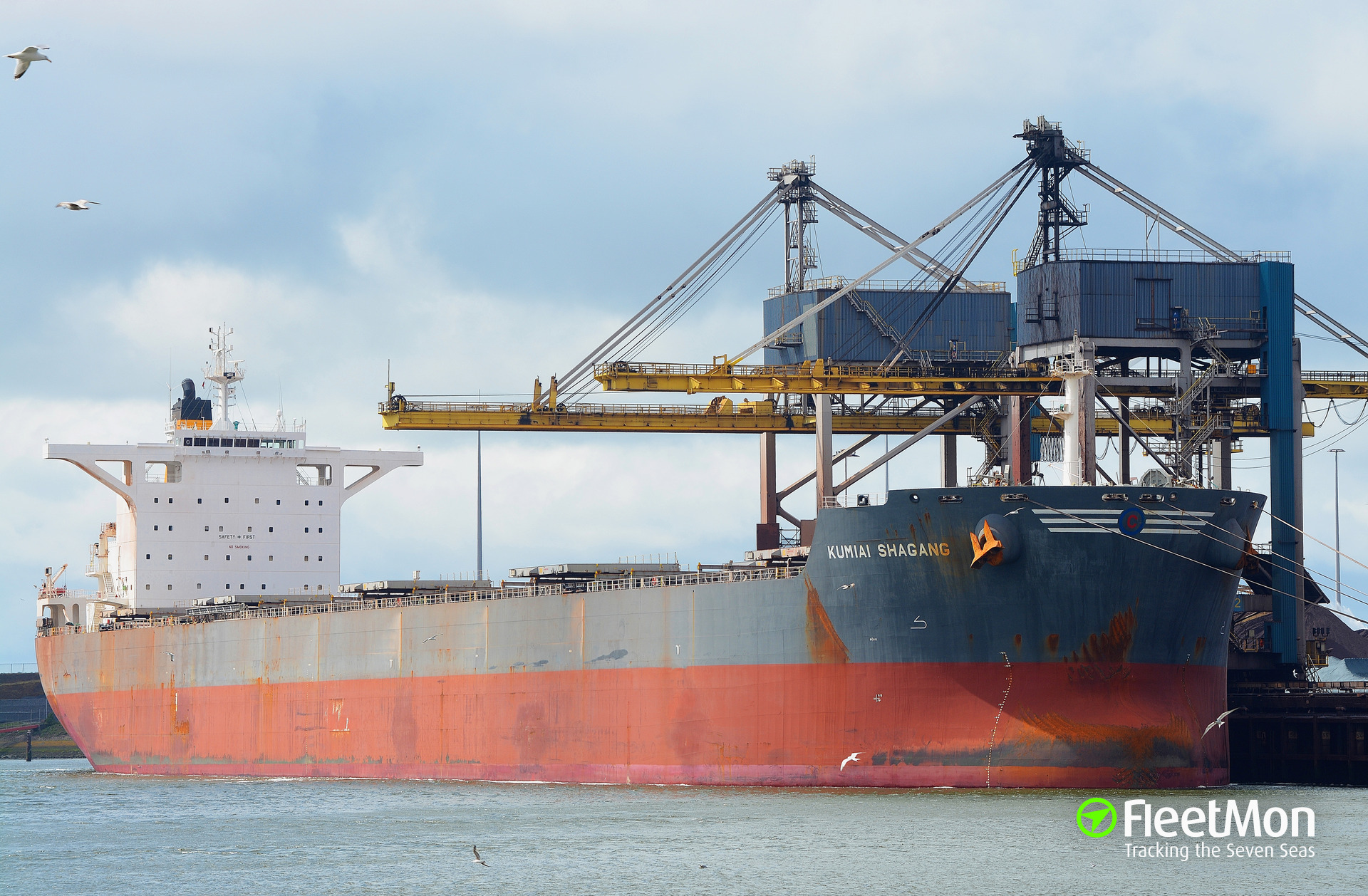 Capesize bulk carrier attacked, Sulu Sea
