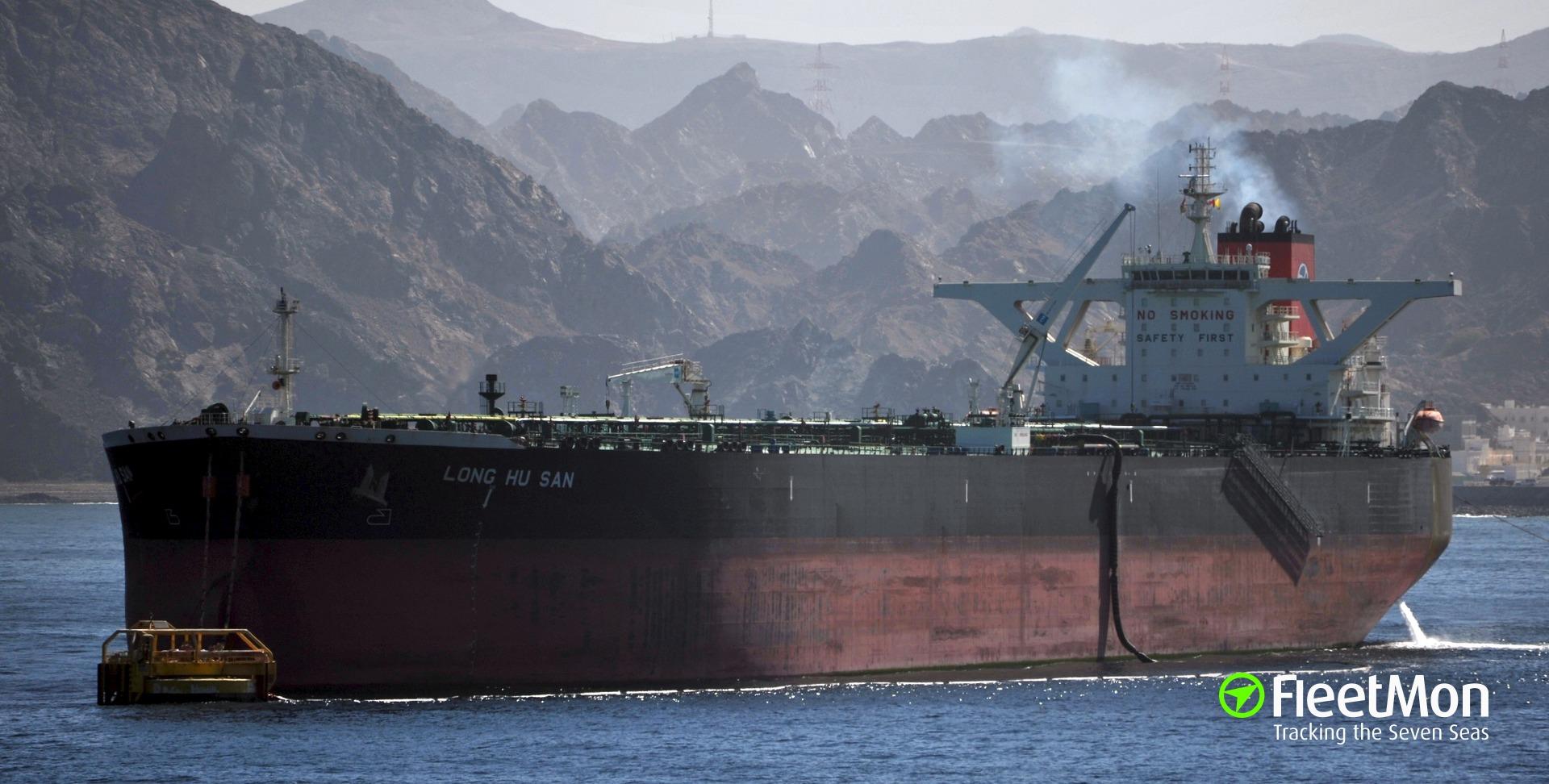 VLCC Long Hu San disabled during sea trials