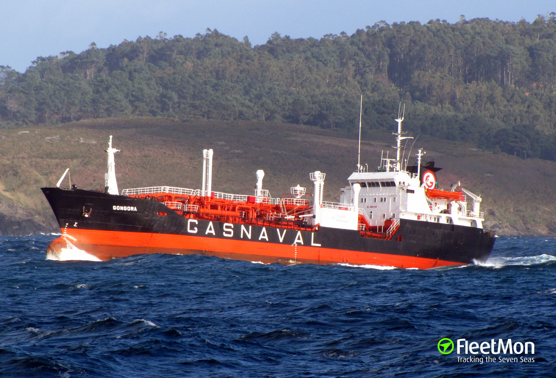 LPG tanker Virgo Gas attacked by pirates off Port of Spain, Trinidad and Tobago