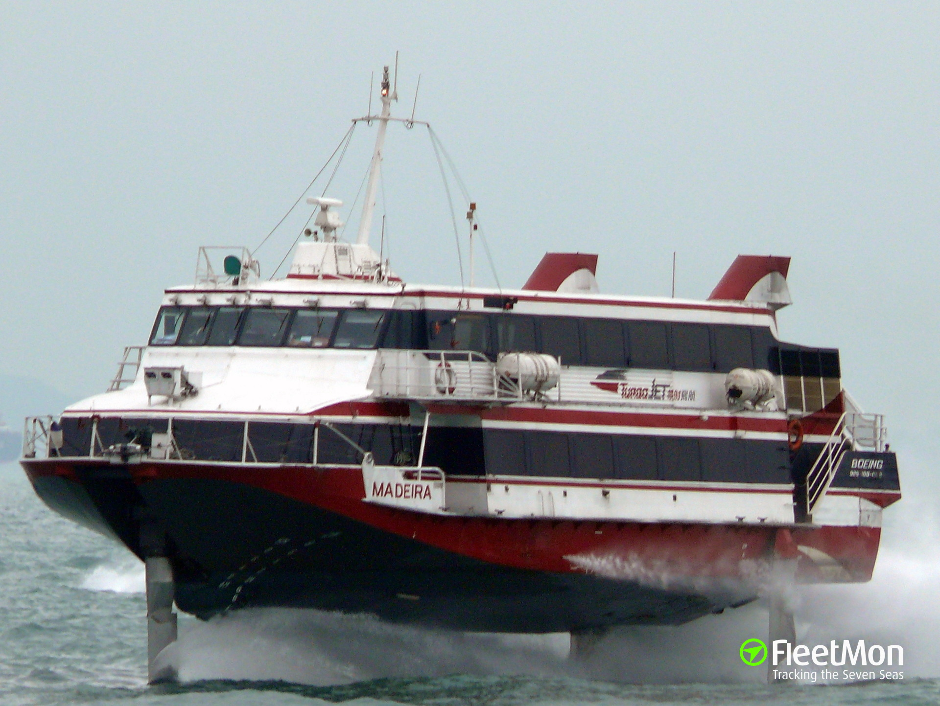 High-speed ferry Madeira hit an unidentified object, Hong Kong