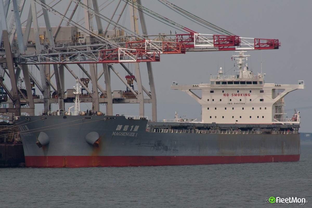 Bulk carrier Magsenger-1 grounding disrupted Suez Canal traffic