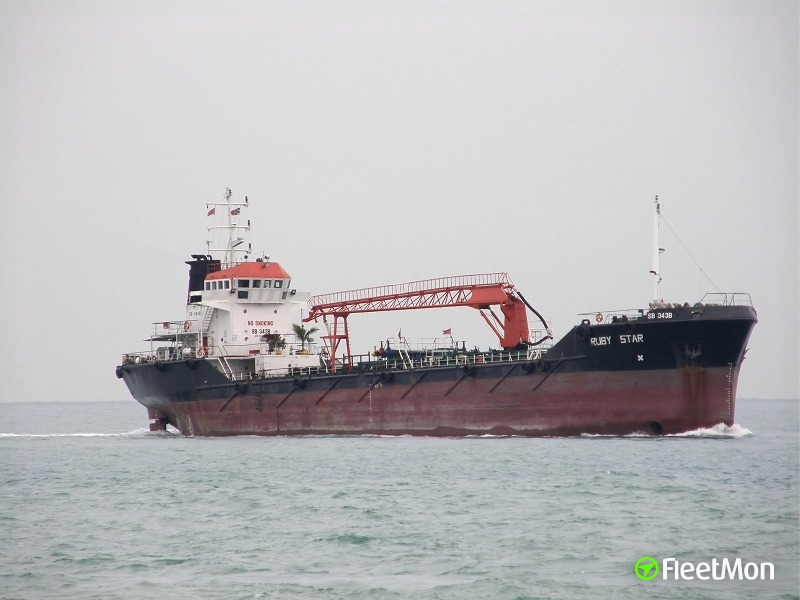 Product tanker Ruby Star arrested for crude oil contraband